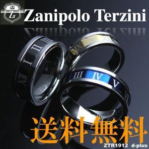 ステンレス/リング/ザニポロタルツィーニ/Zanipolo Terzini/ザニポロ ztr1912 オープン記念 セール|d-plus-genius