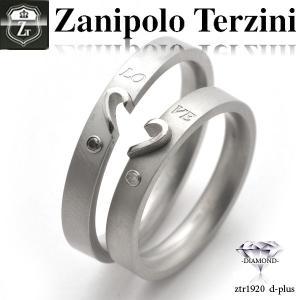 【合わせハート&メッセージ刻印 ダイヤモンド ペアリング】 ペア リング ザニポロ タルツィーニ -Zanipolo Terzini- オープン記念 セール|d-plus-genius