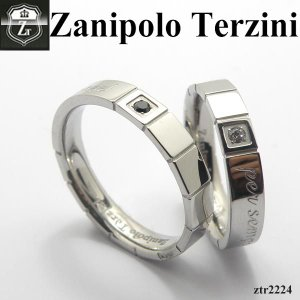 メンズリング ザニポロ タルツィーニ -Zanipolo Terzini- ZTR2224 オープン記念 セール|d-plus-genius
