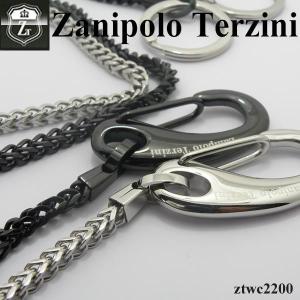 ウォレットチェーン  新作 ザニポロタルツィーニ -Zanipolo Terzini- ZTWC2200 オープン記念 セール|d-plus-genius