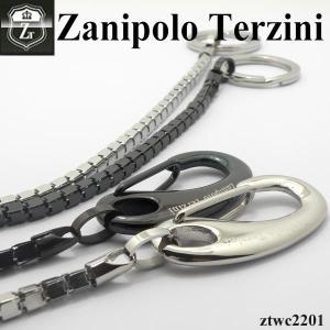 ウォレットチェーン  新作 ザニポロタルツィーニ -Zanipolo Terzini- ZTWC2201 オープン記念 セール|d-plus-genius