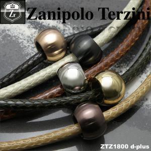 ステンレス/チョーカー/ザニポロタルツィーニ/Zanipolo Terzini/ザニポロ ztz1800 オープン記念 セール|d-plus-genius