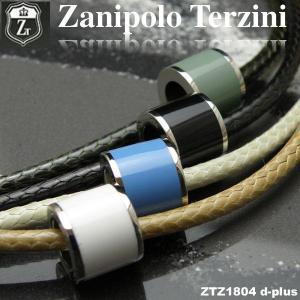 ステンレス/チョーカー/ザニポロタルツィーニ/Zanipolo Terzini/ザニポロ ztz1804 オープン記念 セール|d-plus-genius