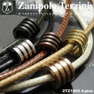 ステンレス/チョーカー/ザニポロタルツィーニ/Zanipolo Terzini/ザニポロ ztz1805 オープン記念 セール|d-plus-genius