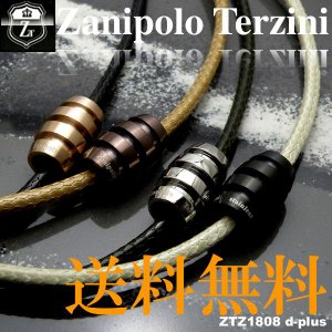 ステンレス/チョーカー/ザニポロタルツィーニ/Zanipolo Terzini/ザニポロ ztz1808 オープン記念 セール|d-plus-genius