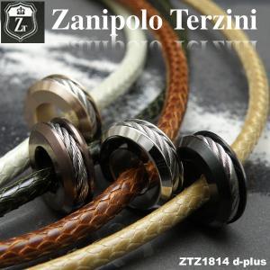 ステンレス/チョーカー/ザニポロタルツィーニ/Zanipolo Terzini/ザニポロ ztz1814 オープン記念 セール|d-plus-genius