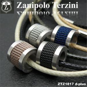 ステンレス/チョーカー/ザニポロタルツィーニ/Zanipolo Terzini/ザニポロ ztz1817 オープン記念 セール|d-plus-genius