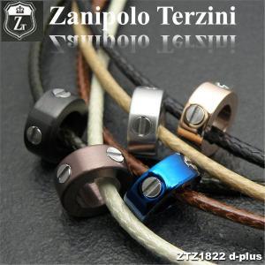 ステンレス/チョーカー/ザニポロタルツィーニ/Zanipolo Terzini/ザニポロ ztz1822 オープン記念 セール|d-plus-genius