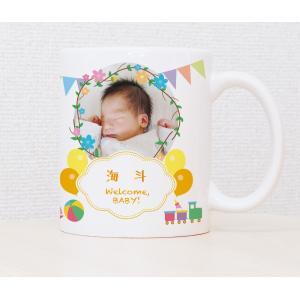 出産内祝い名前入り 出産祝い 名入れ ギフト プレゼント 写真入り|d-pop-pro