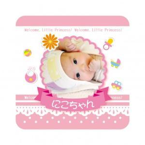 出産祝い 名入れ 出産内祝い 誕生日 プレゼント 写真プリント|d-pop-pro