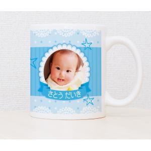 出産祝い 名入れ 写真 名前 プレゼント 出産プレゼント|d-pop-pro