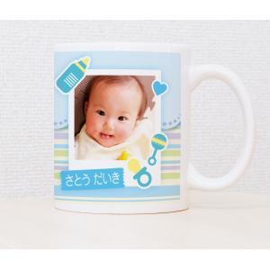 出産祝い 名前入り 名入れ 出産内祝い 出産 プレゼント オリジナル マグカップ|d-pop-pro