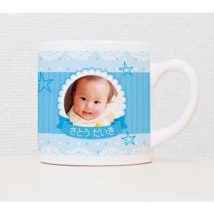 出産内祝い 名前入り 名入れ ギフト プレゼント 写真入り オリジナル 記念品|d-pop-pro
