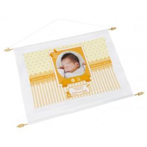 出産祝いプレゼント 男の子 女の子 名入れ プレゼント 写真プリント|d-pop-pro