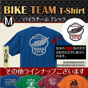 バイクチームTシャツM|d-pop-pro