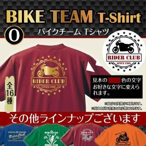 バイクチームTシャツO|d-pop-pro