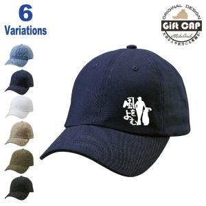 父の日 プレゼント 帽子 ゴルフ|d-pop-pro