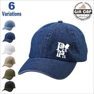 お父さん プレゼント 父の日プレゼント 父の日ギフト キャップ 帽子|d-pop-pro