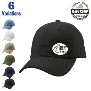 キャップ 帽子 父の日 プレゼント グッド マーク プリント|d-pop-pro