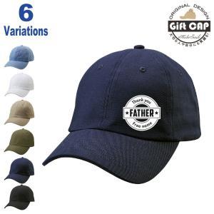 キャップ 帽子 父の日 プレゼント 名入れ ロゴ マーク プリント|d-pop-pro