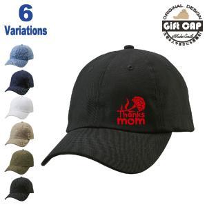 母の日 帽子 プレゼント カーネーション|d-pop-pro
