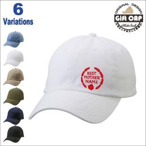 キャップ 帽子 母の日 プレゼント 名入れ カーネーション|d-pop-pro