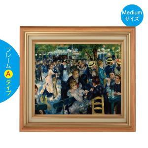 ピエール=オーギュスト・ルノワール ルノワールのムーラン・ド・ラ・ギャレットの舞踏会 Mサイズ F6号サイズ 壁紙ポスターの絵画|d-pop-pro
