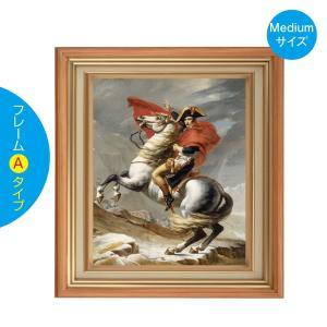 ジャック・ルイ・ダヴィッド「ナポレオン」Mサイズ F6号サイズ 壁紙ポスターの絵画 額縁タイプ 貼って剥がせる 部屋のインテリアに|d-pop-pro