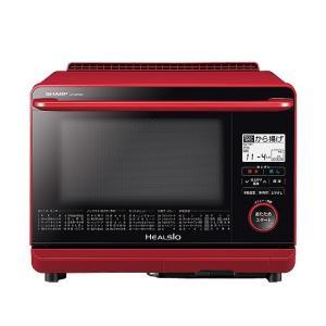 AX-MP300-R SHARP シャープ ヘルシオ 26L...