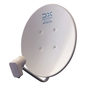 BC45AS DXアンテナ 2K・4K・8K対応 45形BS・110度CSアンテナ (BC453SのWEBモデル)|d-price