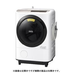 日時指定不可 BD-NV120CR-N HITACHI 日立 ビッグドラム 右開き 洗濯・脱水容量12kg/洗濯〜乾燥・乾燥容量6kg  ドラム式洗濯乾燥機 シャンパン d-price