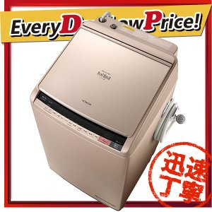 日時指定不可 BW-DV100A-N HITACHI 日立 ビートウォッシュ 洗濯・脱水容量 10.0kg 洗濯〜乾燥・乾燥容量 5.5kg 洗濯乾燥機 シャンパン