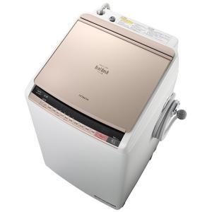 日時指定不可 BW-DV80A-N HITACHI 日立 ビートウォッシュ 洗濯・脱水容量 8.0kg 洗濯〜乾燥・乾燥容量 4.5kg 洗濯乾燥機 シャンパン