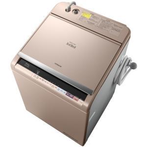 日時指定不可 BW-DX120B-N HITACHI 日立 ビートウォッシュ 洗濯・脱水容量12kg 洗濯〜乾燥・乾燥容量6kg 洗濯乾燥機 シャンパン