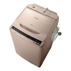 日時指定不可 BW-V100A-N HITACHI 日立 ビートウォッシュ 洗濯・脱水容量 10kg 全自動洗濯機 シャンパン