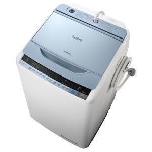 時間指定不可 BW-V70A-A HITACHI 日立 ビートウォッシュ 洗濯・脱水容量 7kg 全自動洗濯機 ブルー