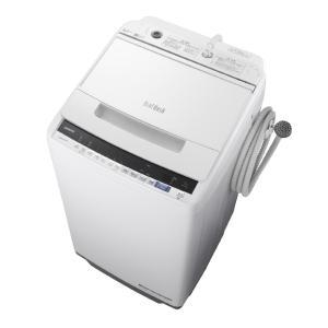 時間指定不可 BW-V70E-W HITACHI 日立 ビートウォッシュ 洗濯・脱水容量7kg 全自...