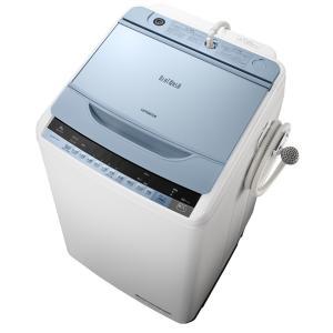 時間指定不可 BW-V80A-A HITACHI 日立 ビートウォッシュ 洗濯・脱水容量 8kg 全自動洗濯機 ブルー