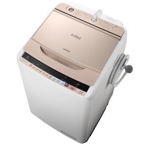 時間指定不可 BW-V80B-N HITACHI 日立 ビートウォッシュ 洗濯・脱水容量 8kg 全自動洗濯機 シャンパン|d-price