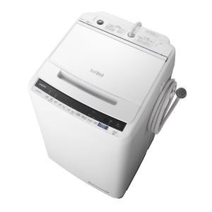 【2月20日入荷予定】時間指定不可 BW-V80E-W HITACHI 日立 ビートウォッシュ 洗濯・脱水容量8kg 全自動洗濯機 ホワイト