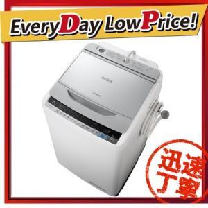 時間指定不可 BW-V90A-S HITACHI 日立 ビートウォッシュ 洗濯・脱水容量9kg 全自動洗濯機 シルバー
