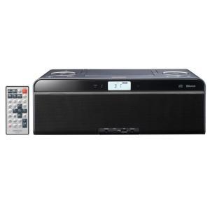 CLX-50-B ケンウッド CD/Bluetooth/USBパーソナルオーディオシステム アーバンブラック|d-price