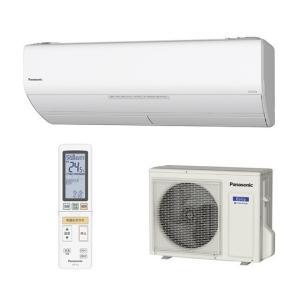 時間指定不可 CS-258CX-W パナソニック Eolia エオリア 2.5kW 主に8畳用 インバーター冷暖房除湿タイプ ルームエアコン クリスタルホワイト|d-price