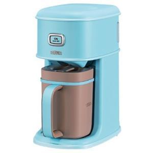 香り立つ味わいをご自宅で。アイスコーヒー専用コーヒーメーカー。  ■アイスコーヒーに適したじっくり抽...
