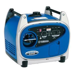お取り寄せ 時間指定不可 EF2000iS YAMAHA ヤマハ インバーター発電機|d-price