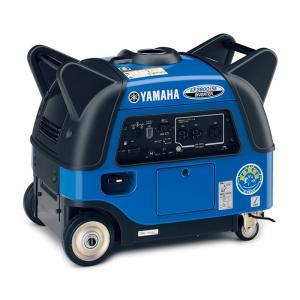 お取り寄せ 日時指定不可 EF2800iSE YAMAHA ヤマハ インバーター発電機|d-price