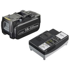 お取り寄せ EZ9L54ST Panasonic パナソニック 18V 5.0Ah電池パック・充電器セット d-price