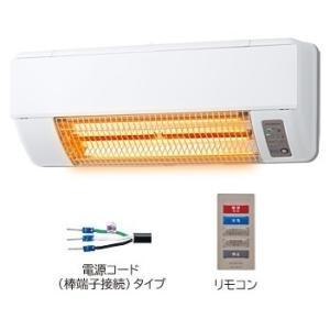 HBD-500S HITACHI 日立 ゆとらいふ ふろぽか 電源コード(棒端子接続)・壁面取付タイプ 浴室暖房専用機|d-price