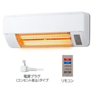 HDD-50S HITACHI 日立 ゆとらいふ さら ぽか 電源プラグ(コンセント差込)・壁面取付タイプ 脱衣室暖房機|d-price
