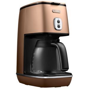ICMI011J-CP DeLonghi デロンギ ディスティンタコレクション ドリップコーヒーメーカー スタイルコッパー|d-price